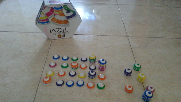box_games_1