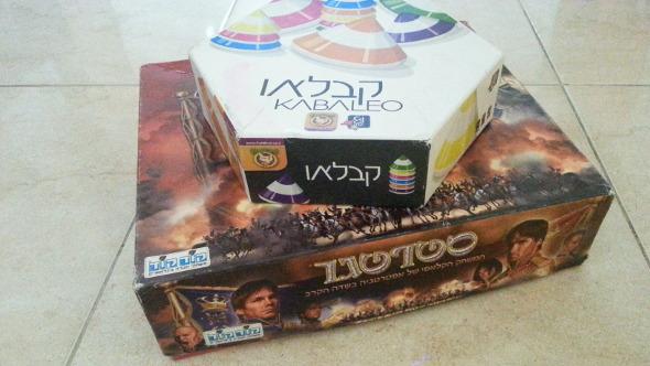 box_games_3